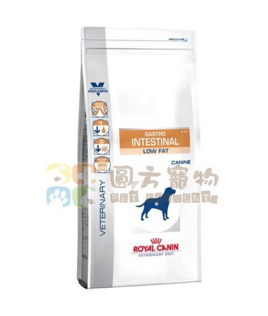 Royal Canin 法國皇家 獸醫處方Gastro Intestinal Low Fat (LF22) 狗糧