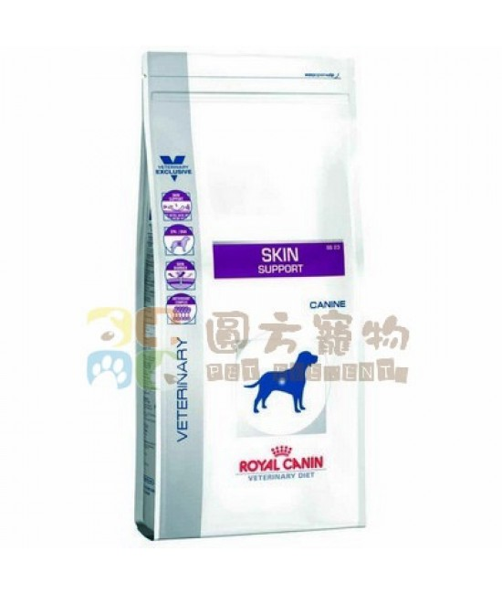 Royal Canin 法國皇家 獸醫處方Skin Support (SS23) 狗糧