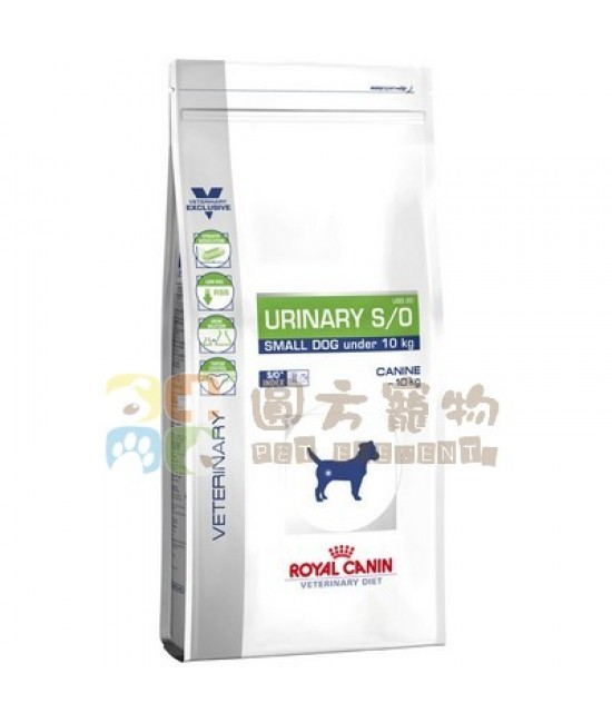 Royal Canin 法國皇家 獸醫處方Urinary S/O Small Dog Under 10kg (USD20) 狗糧
