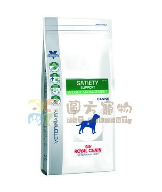 Royal Canin 法國皇家 獸醫處方Satiety Support Weight Management (SAT30) 狗糧, 獸醫產品, Royal Canin 法國皇家