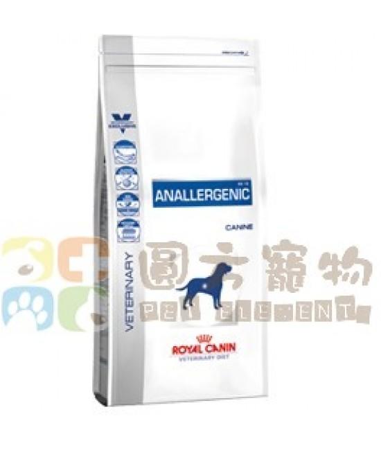 Royal Canin 法國皇家 獸醫處方Anallergenic (AN18) 狗糧, 獸醫產品, Royal Canin 法國皇家