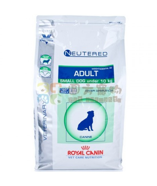Royal Canin 法國皇家 獸醫營養系列VCN Neutered Adult Small Dog 狗糧