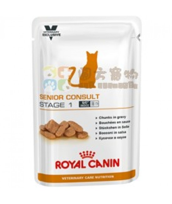 Royal Canin 法國皇家獸醫營養系列VCN Senior Consult (Stage 1) 貓濕糧100g