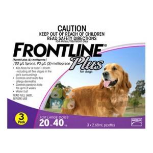 Frontline Plus 滴頸殺蚤(L)20-40公斤狗 - 3支裝(紫)