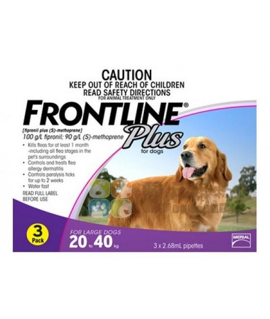 Frontline Plus 滴頸殺蚤(L)20-40公斤狗 - 3支裝(紫), 獸醫產品, Frontline Plus