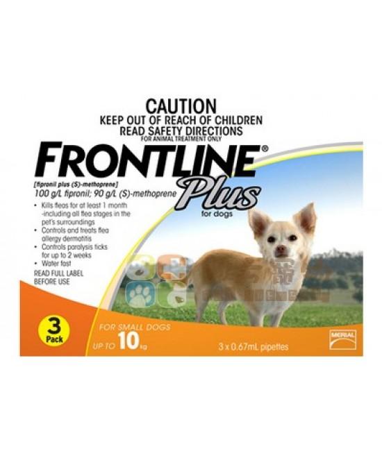 Frontline Plus 滴頸殺蚤(S)10公斤以下狗 - 3支裝(橙), 獸醫產品, Frontline Plus